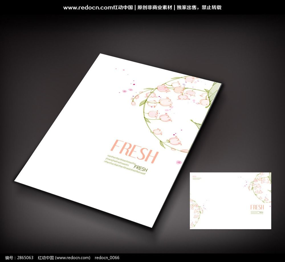 标签:小清新 花朵封面
