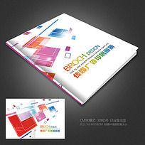 传媒公司广告创意封面设计