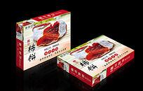 富平柿饼食品包装盒
