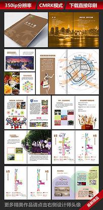 商场招商宣传手册设计