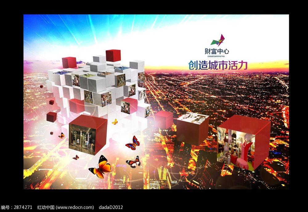 8孔埙天空之城曲谱-写字楼地产招商海报 PSD   大小:231MB 分辨率:300dpi(像素/英寸
