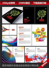 印刷媒体科技画册设计