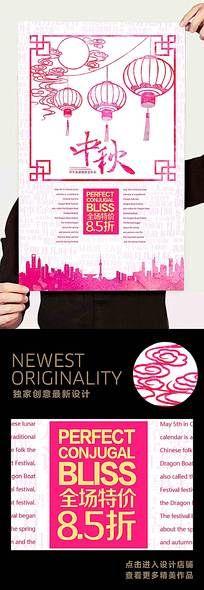 传统中国风中秋节海报设计