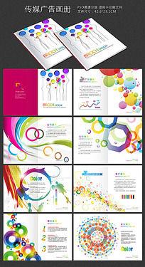 广告创意画册设计
