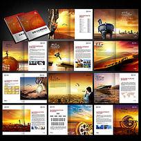 广告公司企业宣传画册