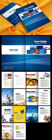 科技电子产品画册