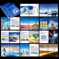 科技企业文化画册PSD