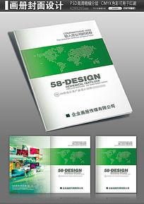 绿色科技企业封面设计