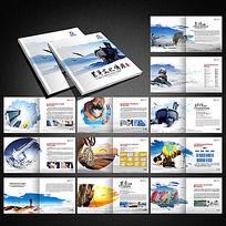 企业文化宣传册PSD