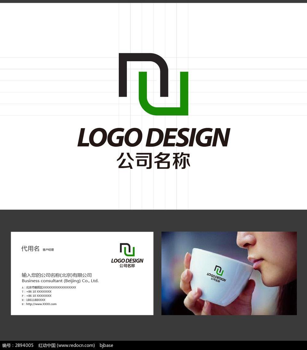 ����n�_n字母logo标志设计图片