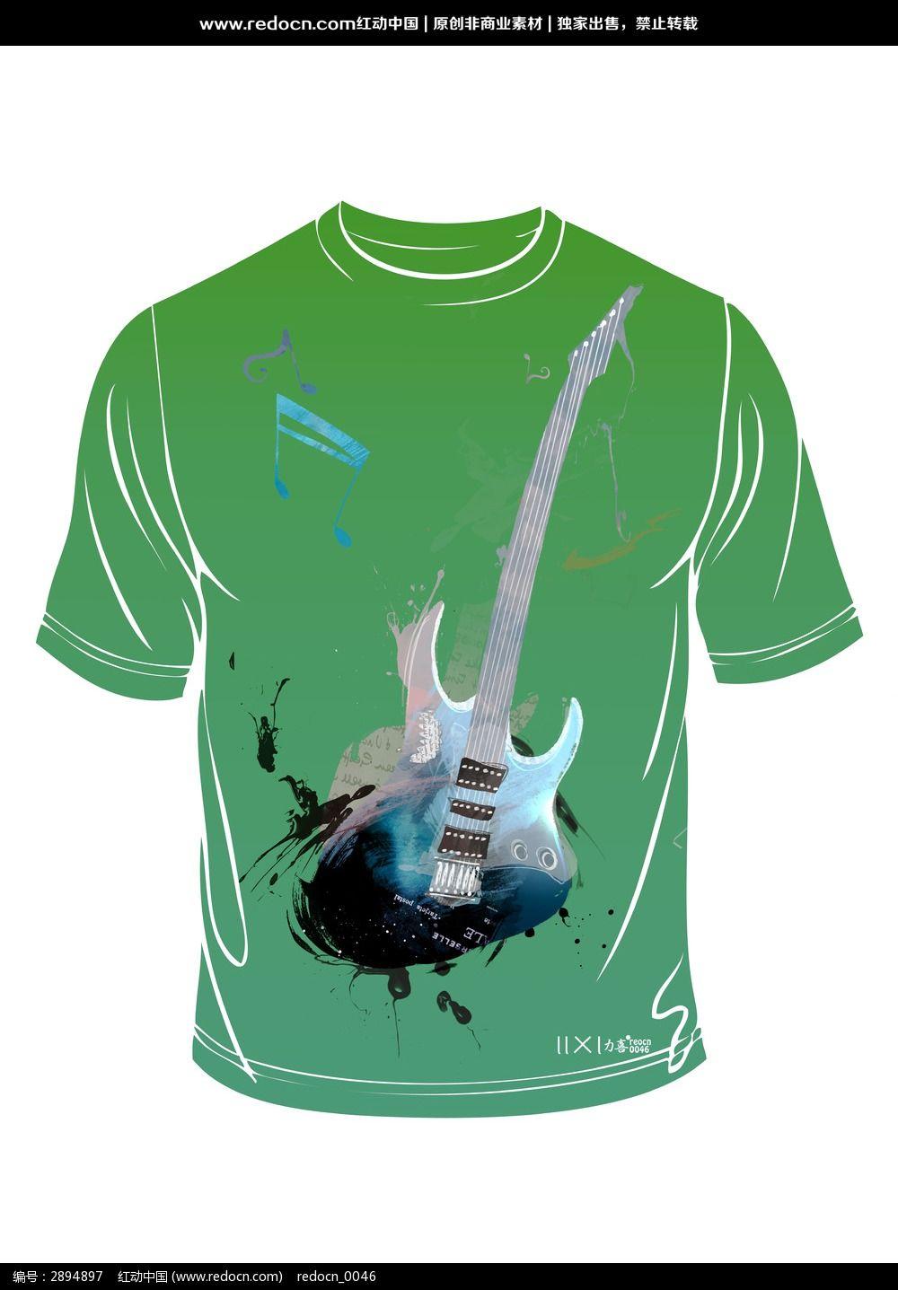 动感吉他t恤印花图案图片
