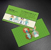 儿童医疗卡通名片