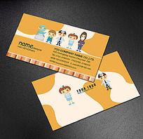 儿童医疗名片设计