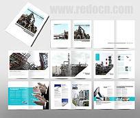 工业建筑画册