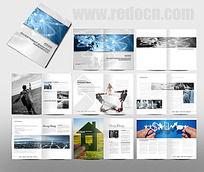 集团商业画册