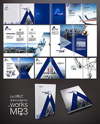 科技公司产品画册