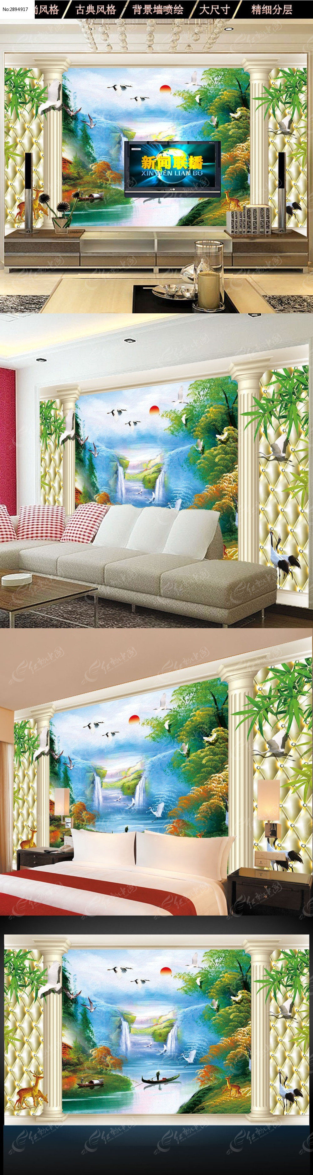 欧式3d柱子软装风景画电视背景墙