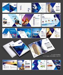企业商务宣传册设计