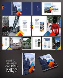 时尚旅游社宣传画册