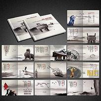 水墨企业画册设计