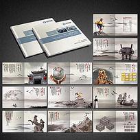 中国风水墨企业宣传册