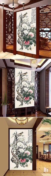 中式山水花鸟玄关背景墙