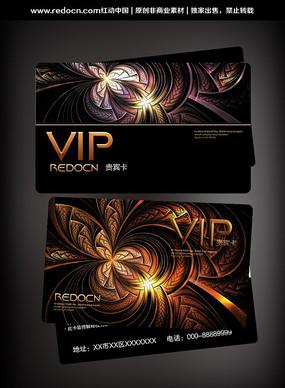 尊贵奢华房地产VIP卡