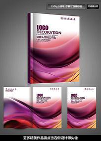 炫彩动感企业画册封面设计