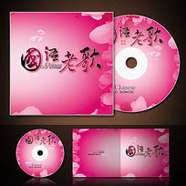 国语老歌光盘封套设计