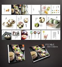 和果子屋糕点画册