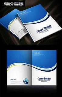 科技产品画册封面