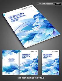 蓝色花瓣企业画册封面设计