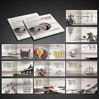 中国风企业建筑文化宣传册