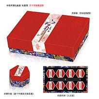 中国风中秋月饼礼盒包装