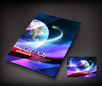 炫彩地球科技画册封面 PSD