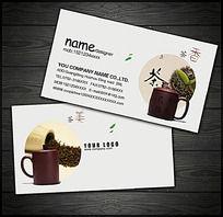 茶文化茶具名片