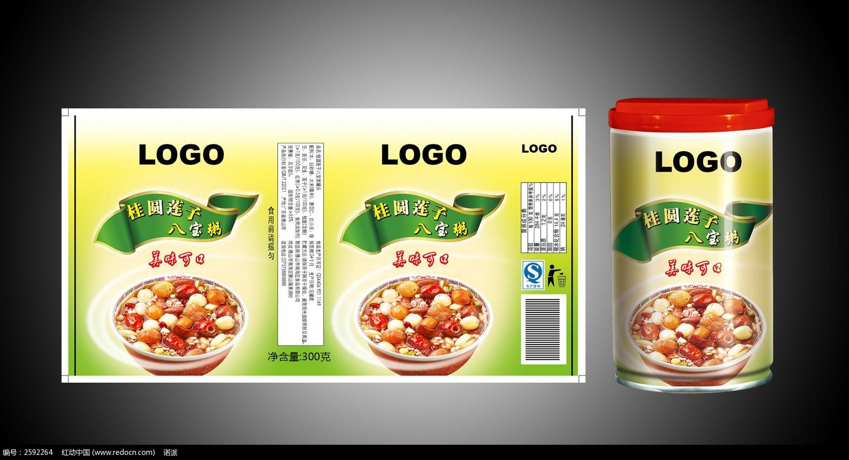 桂圆八宝粥罐包装图片