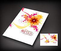 美丽花卉图案封面设计