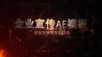 企业宣传片开场AE模板