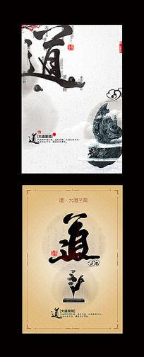校园pop海报设计图片 校园pop海报设计素材 红动网图片