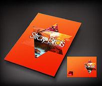 夏季旅游画册封面