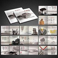 中国风企业建筑宣传画册