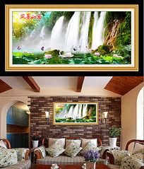 風景如畫瀑布風景客廳裝飾畫