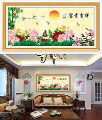 家和富贵客厅装饰画