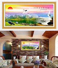 精美山水风景画客厅装饰画