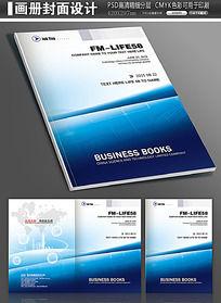 蓝色科技公司宣传册封面