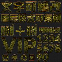 墨绿色PS字体样式
