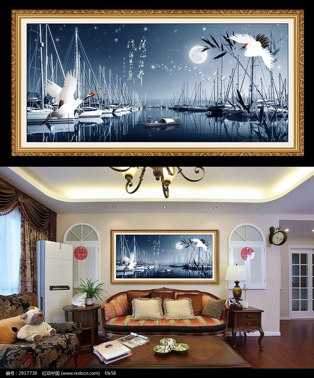 月光下船舶风景客厅装饰画