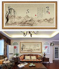 中国风山水情装饰画