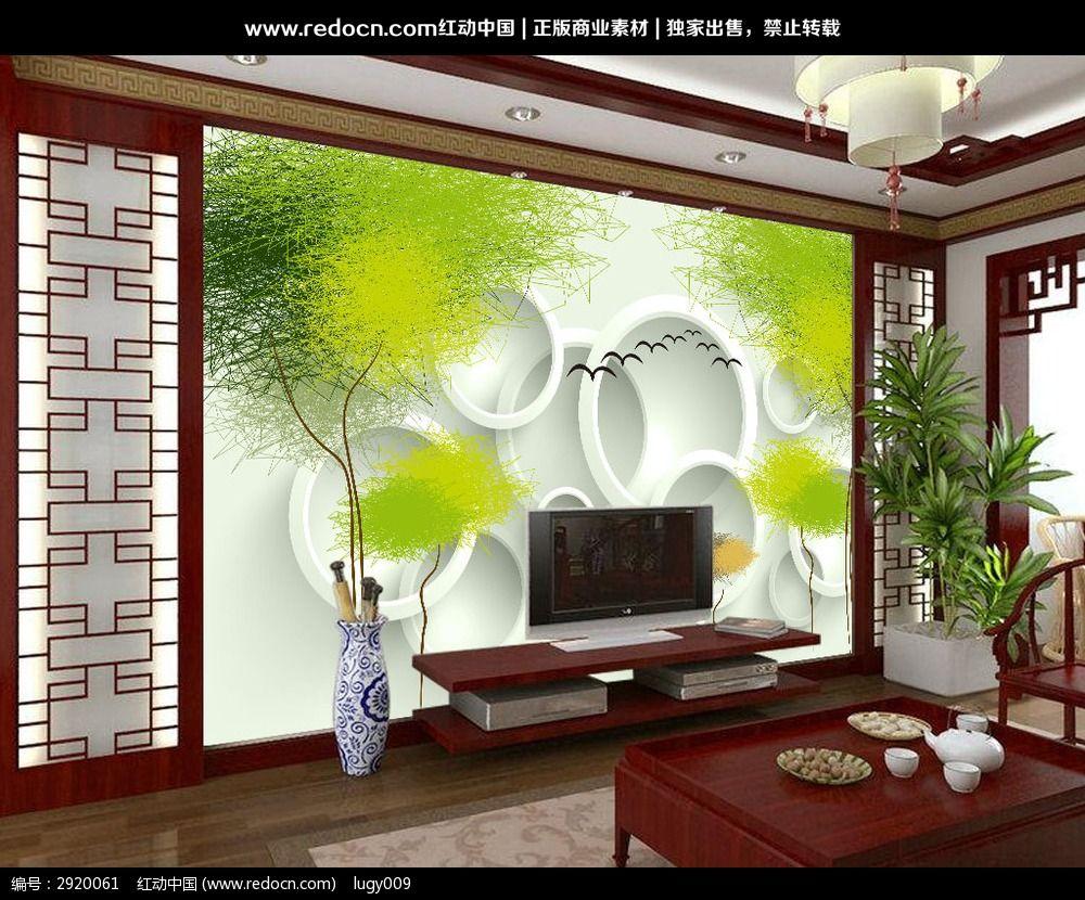 3d墙抽象树电视背景墙